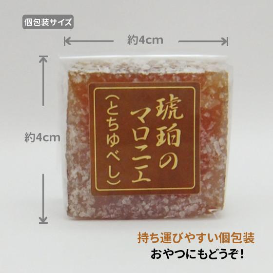 琥珀のマロニエ個包装